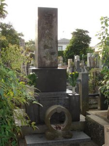 Gedenksteen Mikao Usui - grondlegger Usui Shiki Ryoho Reiki