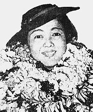Hawaii Takata - Usui Shiki Ryoho Reiki 1