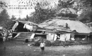 Aardbeving geschiedenis Reiki 2