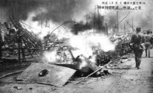Aardbeving geschiedenis Reiki 1