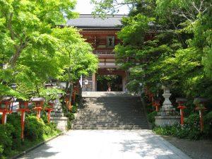 tempel complex ingang geschiedenis Reiki