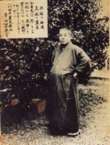 Mikao Usui met de Reiki principes