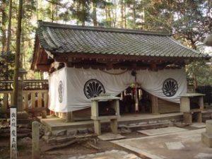 tempel complex geschiedenis Reiki